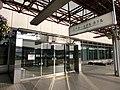 Air Terminal Hotel 01.JPG