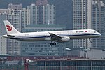 Airbus A321-213, Air China JP6924243.jpg