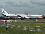 Airbus A340-313X, China Eastern Airlines AN0340907.jpg