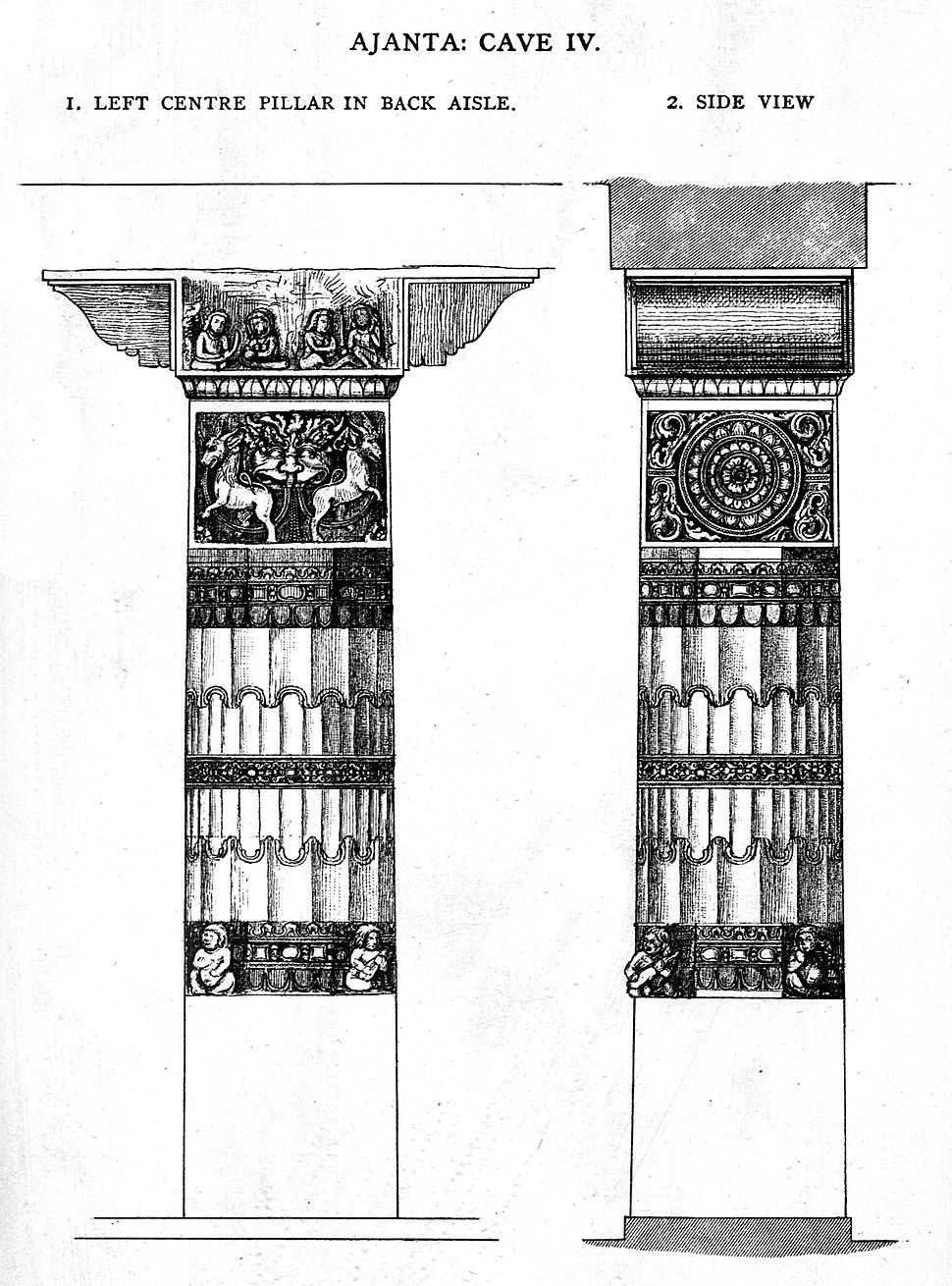 Ajanta Cave 4, Decorated back pillars