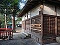 Akagimachi Miyada, Shibukawa, Gunma Prefecture 379-1121, Japan - panoramio (15).jpg
