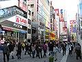 Akihabara -02.jpg