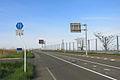 Akita Prefectural Route 72.jpg