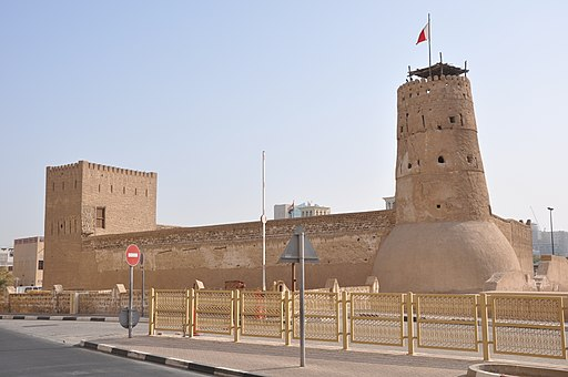 Al Fahidi Fort (Dubai Fort) (Dubai Museum) Back view
