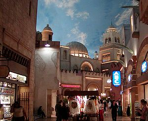 Miracle Mile Shops - Desert Passage Moroccan themed decor showing the painted sky in 2005
