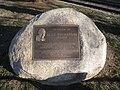 Alan Hovhaness memorial, ArlingtonMA - IMG 2820.JPG