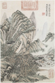 Album Illustrating Du Fu's Poems01xx.png