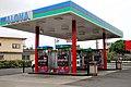 Aloha Gas station.jpg