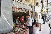 الاردنية الهاشمية(خبرينا 180px-Amaan-28-Arabi