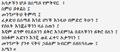 Amharique image test.png