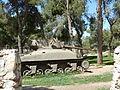 Ammunition Hill P1010006.JPG