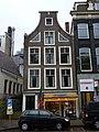 Amsterdam - Amstel 26.JPG