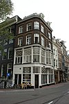 amsterdam - herengracht 560 v2