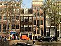 Amsterdam - Oudezijds Voorburgwal 5-7.JPG