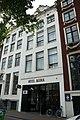 Amsterdam - Singel 462.JPG