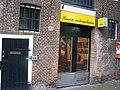 Amsterdam Lauriergracht 123 doors.jpg