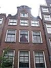 amsterdam laurierstraat 72 top