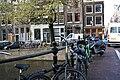Amsterdam Zentrum 20091106 039.JPG