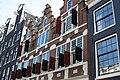 Amsterdam Zentrum 20091106 097.JPG