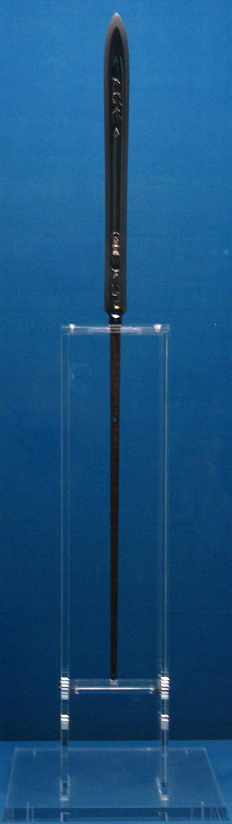 Tonbokiri - Replica of the Tonbokiri, made in 1847, in the Tokyo National Museum