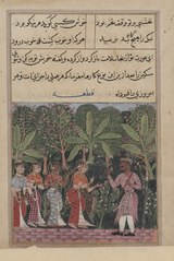 Page from Tales of a Parrot (Tuti-nama): Twelfth night: The merchant's daughter meets the gardener (1962.279.100.b)