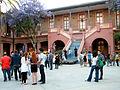 Antigua Escuela Militar, patio 02.JPG