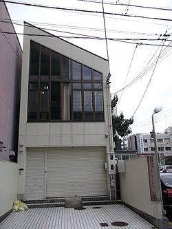 Aoki's pizza Headquarter Office 20140827.JPG