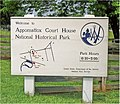 Appomattox park white sign.jpg