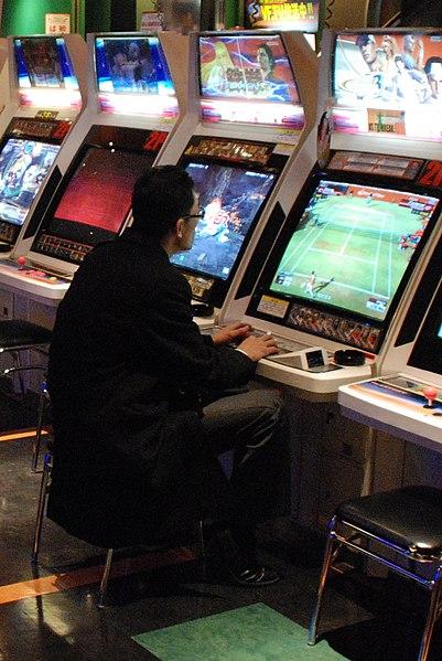 File:Arcade gamer.jpg