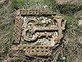 Arinj khachkar, old graveyard (276).jpg