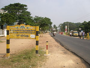Ariyankuppam (West) - Ariyankuppam (West)