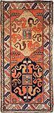 Armenian rug , No. 8971.jpg