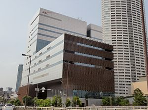 Asahi Broadcasting Corporation - Current headquarters of Asahi Broadcasting Corporation