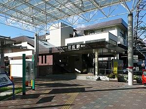 Asaka Station (Saitama)