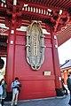 Asakusa - Senso-ji 10 (15761829345).jpg