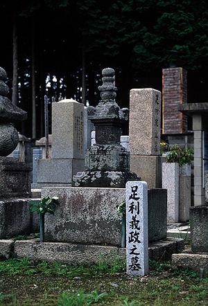Ashikaga Yoshimasa - Grave of Ashikaga Yoshimasa, Kyoto