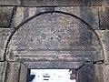 Ashtarak Karmravor church (50).jpg