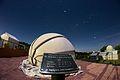 """Asociación Salvadoreña de Astronomía Observatorio """"Dr. Prudencio Llach"""".jpg"""
