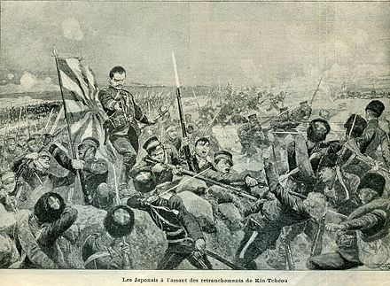 A French Illustration of a Japanese assault on entrenched Russian troops in the Russo-Japanese War. Assaut-Kin-Tcheou.jpg