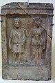 Athènes stèle funéraire IIe après JC 01069.jpg