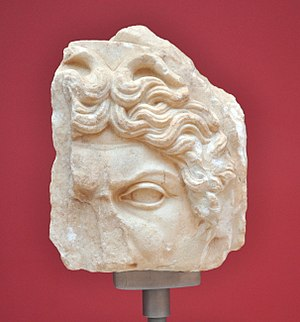 Hadrian's Library - Image: Athens Library of Hadrian sculpture 01