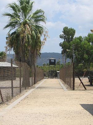 Atlit detainee camp - Entrance to the museum at the Atlit detainee camp