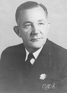 Aubert C. Dunn American politician