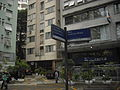 Avenida Nossa Senhora de Copacabana 2.jpg