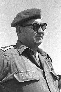 Avraham Yoffe1960.jpg