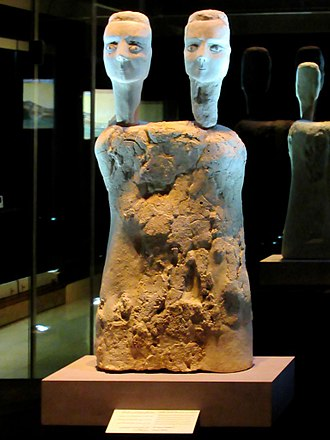 Jordanian art - The Ayn Ghazal Bust, on display at the Jordanian Museum, is estimated to be 9,500 years old and is the oldest known human figure