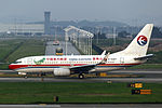 B-5267 - China Eastern Airlines - Boeing 737-79P(WL) - CAN (14817777615).jpg