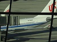 B-5927 - A332 - Air China
