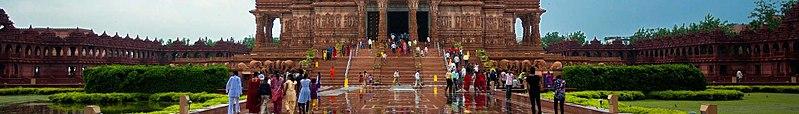File:BAPS Akshardham New Delhi (cropped).jpg