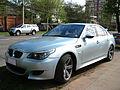 BMW M5 2005 (15172814042).jpg
